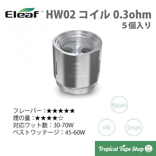 Eleaf HW02 0.3ohm 5pcs