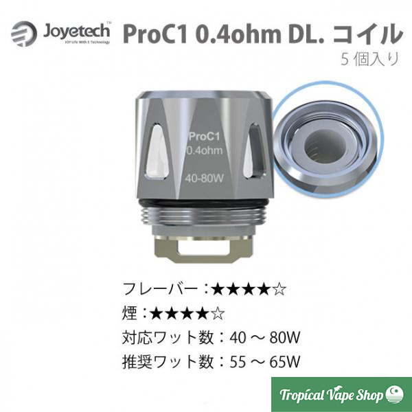 Joyetech ProC1 0.4ohm DL.Head (5pcs)