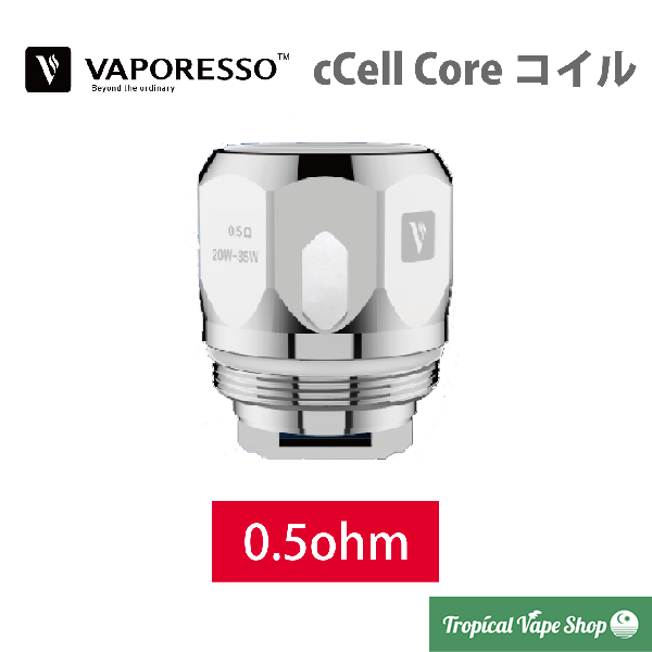 VAPORESSO GT cCell Core with 0.5ohm(3pcs)
